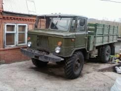 Газ ГАЗ 6611, 1992