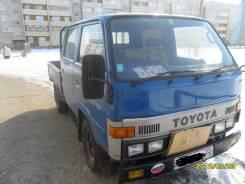 Япония Тойо айс, 1991