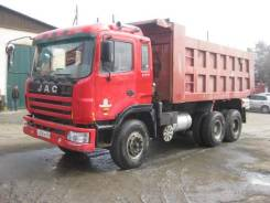 JAC HFC3251KR1, 2007