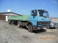 Маз ЯМЗ 236-30653, 1990