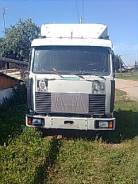 Беларусь МАЗ-54323, 1996