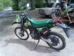 DR250S, 1993