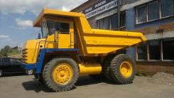 Продам БелАЗ 7547 после капитального ремонта