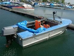 Моторная лодка Прогресс 2М с мотором