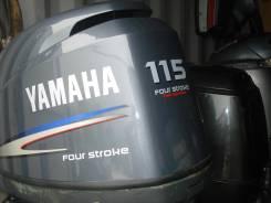Ямаха 115лс,2005гв,4х тактный, новое поступление!
