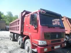 Хово хово 336, 2007