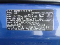 Hyundai porter 2, 2007