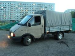 Газ 33010, 1995