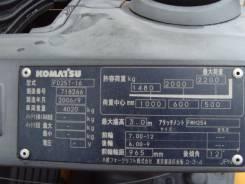 Komatsu FD25T, 2006