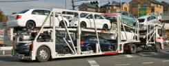 Отправка машин автомобилевозами