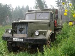 КРАЗ 257, 1985