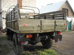ГАЗ ГАЗ-66, 1994