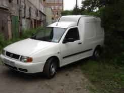 Volkswagen доставка, грузов от 1 кг до 550 кг. Быстро, Надежно, Легко.