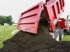 Продажа с доставкой: песок, щебень, скала, земля, вывоз мусора.