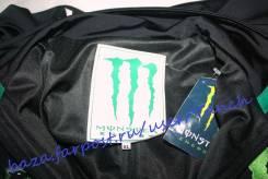 Ветровка на молнии Monster Army Energy +В Наличии! +