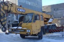 KATO NK 200S, 1990