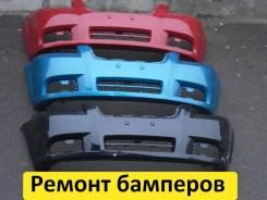 Качественный ремонт любого авто, мото- пластика Ханты-Мансийск