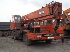KATO KATO MMS NK 200S-IIIS, 1994