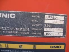 UNIC 504