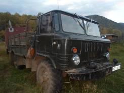 ГАЗ газ 66, 1986