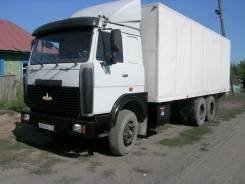 МАЗ 6303, 2000