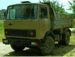 МАЗ 5551, 1997
