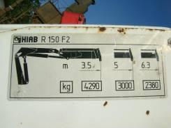 JOOMBO 1131, 1997