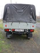 УАЗ УФЗ-3303, 2010