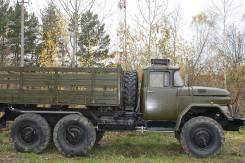ЗИЛ ЗИЛ-131, 1991