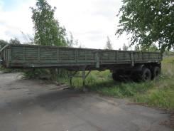 Одаз ОДАЗ-9370, 1982