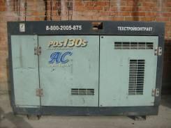Продам компрессор Airman PDS 130 S 2007 г.