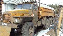 Урал 375н, 1984