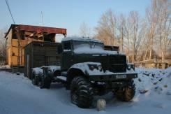 КРАЗ 255Б, 1979