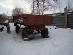 БРЯНСКИЙ АРСЕНАЛ 2-птс-4, 1990