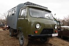УАЗ 452, 1973