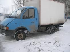 Газ330, 1997