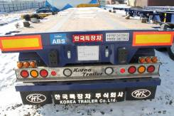 Korea Trailer Trailer, 2012