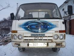 Nissan Atlas, 1989