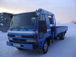 Isuzu Forward, 1992