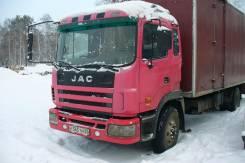 Jac, 2008