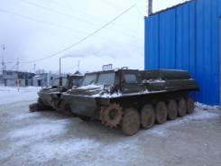 ГАЗ-71 (ГТС/ГТ-СМ)