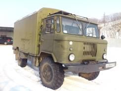 ГАЗ 66, 1978