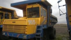 Белаз 7540С, 2011