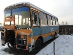 ПАЗ 3205, 1995