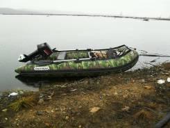 Продам лодку из пвх ( повышенной прочности) с мотором nissan marine 18