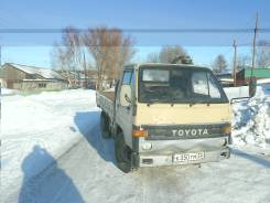 Toyota Dyna, 1987