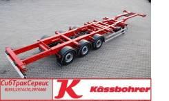 Kassbohrer c9, 2013