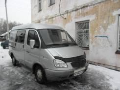 ГАЗ 2752, 2006