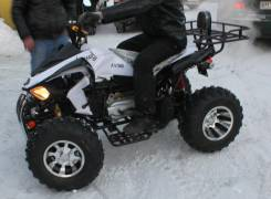 Armada ATV150 D, 2013