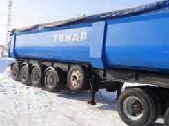 Тонар 95234, 2008
